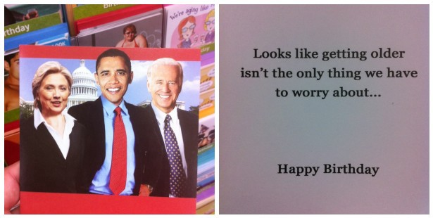 Duane Reades Progressively More Scary Obama Birthday Cards The Awl – Barack Obama Birthday Card